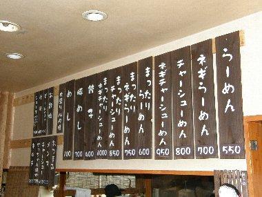 20080509_001.jpg