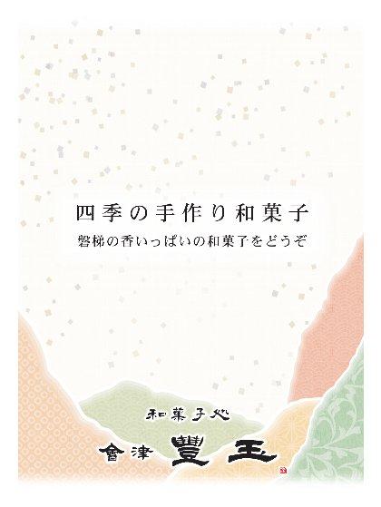 20091227_001.jpg