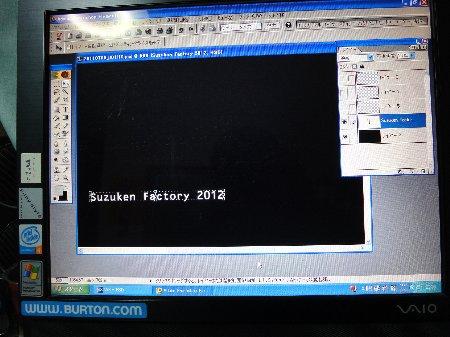 20121010_001.jpg