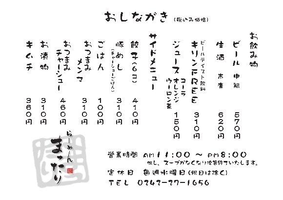 20150314_001.jpg