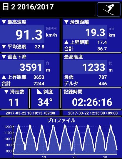 20170322_016.jpg