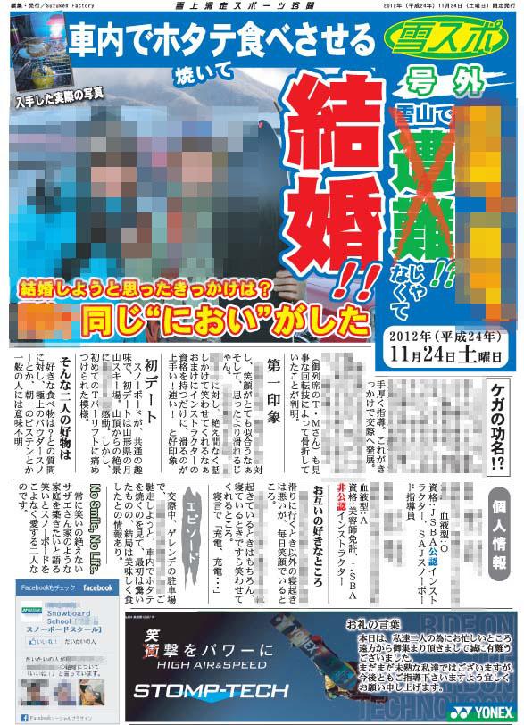 パンフレットのコピー.jpg