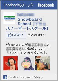 フェイスブックのコピー.jpg