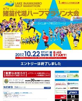 2017-10-21T20:13:15.jpg