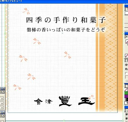 20110830_000.jpg